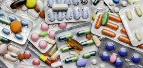 Правителството даде крачка назад за продажбата на лекарства от вендинг машини