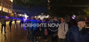 83-а вечер на протести в София (ВИДЕО)