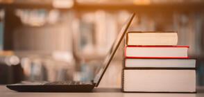 Гимназия преминава на онлайн обучение всеки петък (ВИДЕО)