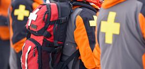 Парамедици се придвижват с летящи костюми в Англия (ВИДЕО+СНИМКИ)
