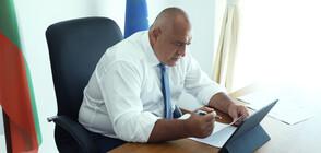 Днес ще се проведе онлайн заседание на МС