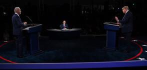COVID-19 - основна тема в дебата между Тръмп и Байдън