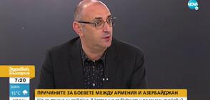 Какви са причините за боевете между Армения и Азербайджан?