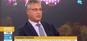 Валери Жаблянов: Парламентарната група на БСП няма думата в партията