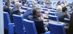 НС отхвърли ветото на президента върху Закона за съдебната власт