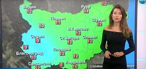 Прогноза за времето (30.09.2020 - обедна)