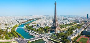 Силен гръм отекна в Париж