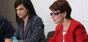ГЕРБ: Обективен и позитивен доклад на ЕК