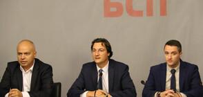 БСП: Докладът на ЕК не е изненада за нас (ВИДЕО)