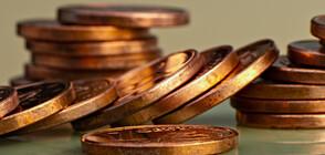 Премахват монетите от 1 и 2 евроцента