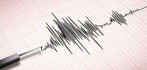 Силно земетресение в Исландия, депутатите избягаха от парламента (ВИДЕО)
