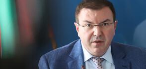 Здравният министър с три нови заповеди за извънредната епидемична обстановка
