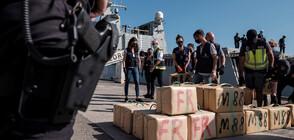 Хванаха 30 тона хашиш край Канарските острови, има задържани българи (ВИДЕО+СНИМКИ)