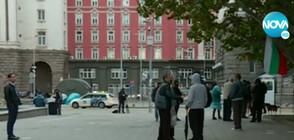 84 ден на недоволство: Два протеста се провеждат в София (ВИДЕО)