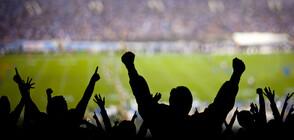 Утвърдиха мерките за закритите спортни обекти