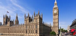Лондон одобри удължаване на извънредните правомощия