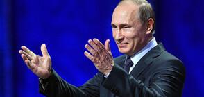 Путин подписа указ за набор на военна служба