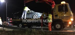 Полицейски шеф в Пловдив загина в тежка катастрофа (СНИМКИ)
