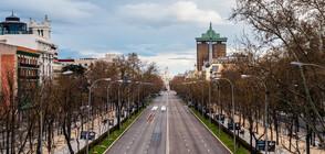 Испания налага блокада на Мадрид