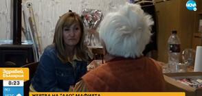"""Жена пътува до Румъния, за да даде 15 000 лева на """"ало"""" измамници"""