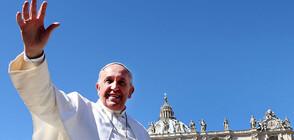 Папата отказа аудиенция на висш американски политик