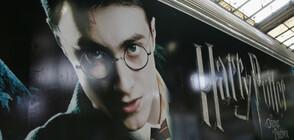 Хари Потър се появи на метла във Великобритания (СНИМКИ+ВИДЕО)