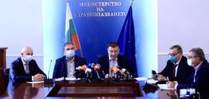 България е на 8-мо място по смъртност от COVID-19 в Европа