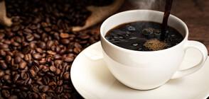 Защо кафето на гладно е опасно?