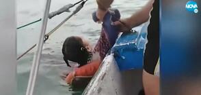 Откриха на сал в морето жена, изчезнала преди 2 години (ВИДЕО)