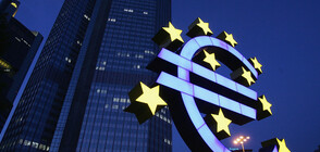 ECB takes over supervision of 5 Bulgarian banks