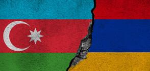 Путин, Тръмп и Макрон зоват Баку и Ереван към прекратяване на огъня и преговори