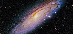 """Астрономи откриха няколко """"пленени"""" галактики"""