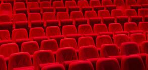 Отменят всички спектакли в Народния театър