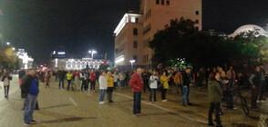 85-ти ден на протести (ВИДЕО+СНИМКИ)