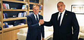 Доналд Туск към Борисов: Имате нашата подкрепа (ВИДЕО+СНИМКИ)