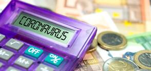 Над 60% от българите са намалили разходите си по време на COVID -19
