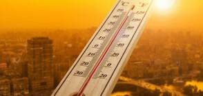 Термометрите скачат до 35 градуса