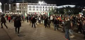 Без ескалация на напрежението в 87-ата вечер на протести