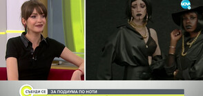 Глория Петкова стана певица