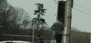 Нови суперкамери ще следят за нарушения на пътя