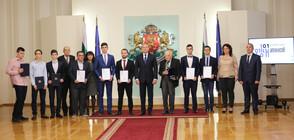 Отличиха млади българи за технологични постижения (ВИДЕО)