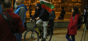 Пореден ден на антиправителствени протести (СНИМКИ)