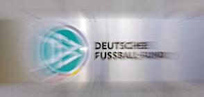Претърсиха офисите на Германската футболна асоциация заради съмнения за данъчни измами