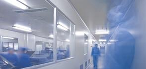 Свършват ли местата за пациенти с COVID-19 в болниците в Югозападна България?