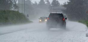 Предупреждение за опасни валежи в 12 области в страната в петък