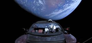 "Автомобилът ""Тесла"" се приближи до Марс"
