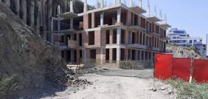 Спряха строителството на плажа в Обзор