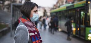 Носят ли пътниците маски в междуградските автобуси?