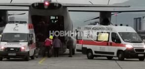 """Транспортираха две от ранените в катастрофата край Лесово със """"Спартан"""" (ВИДЕО+СНИМКИ)"""