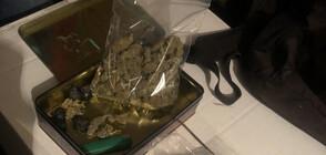 Откриха нарколаборатория на тавана на училище в Габровско